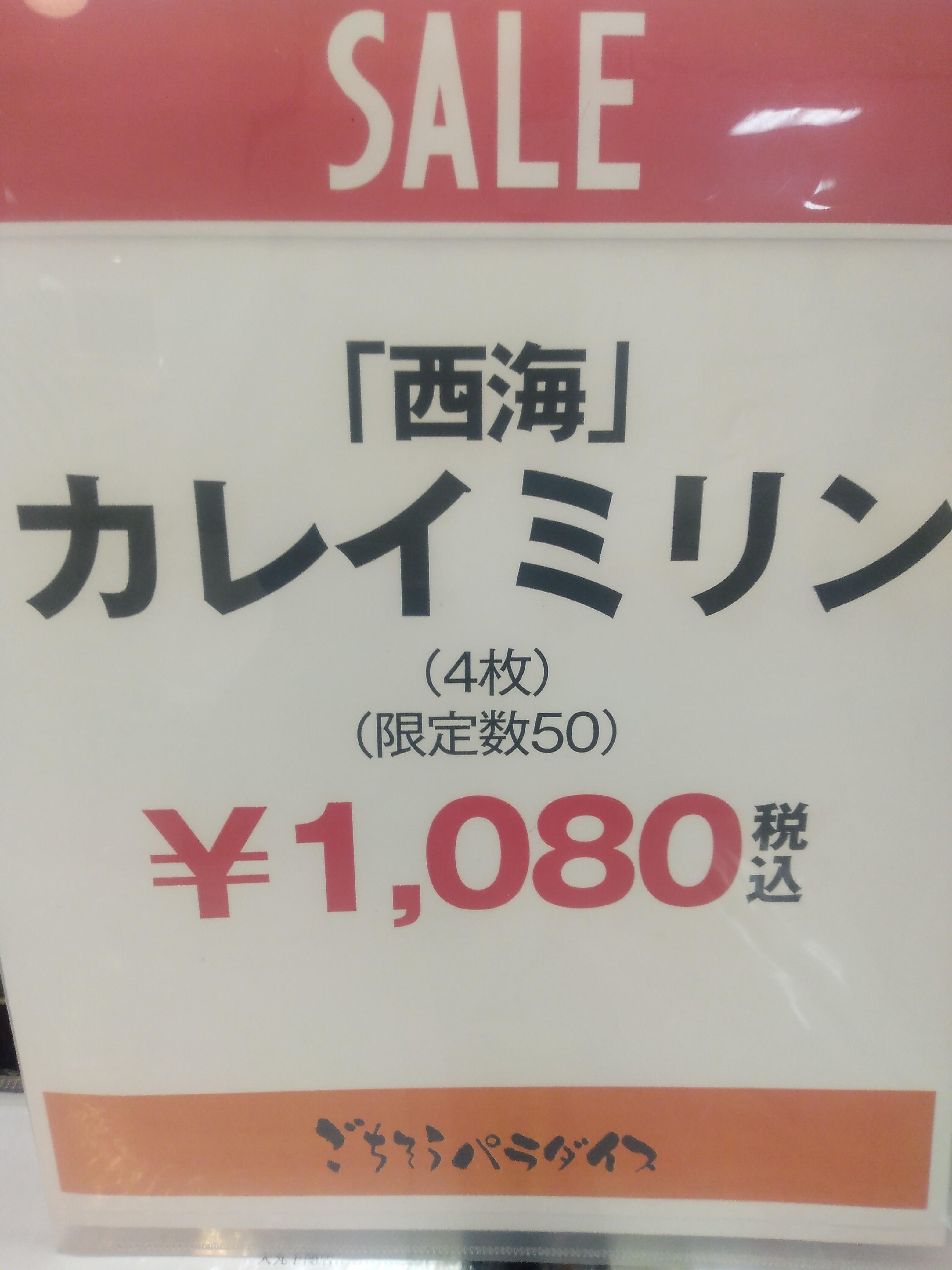 003481/7ada8b98.jpg