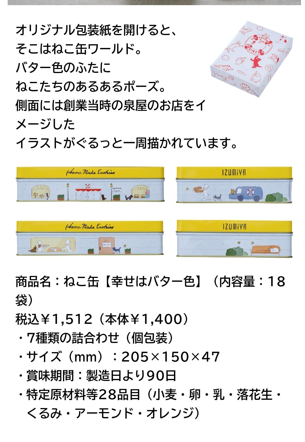 003685/5311a457.jpg